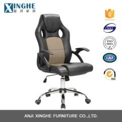Ergonomic Chair Bd Black Plastic Folding Chairs Office Price In Furniture Workstation Desk Buy True Design Ak Racing Bangladesh