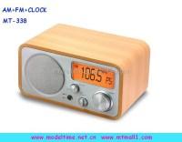 wooden radio alarm clock - Design Decoration