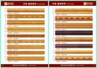Solid Wood Moulding /decorative Pillar Moulding - Buy ...