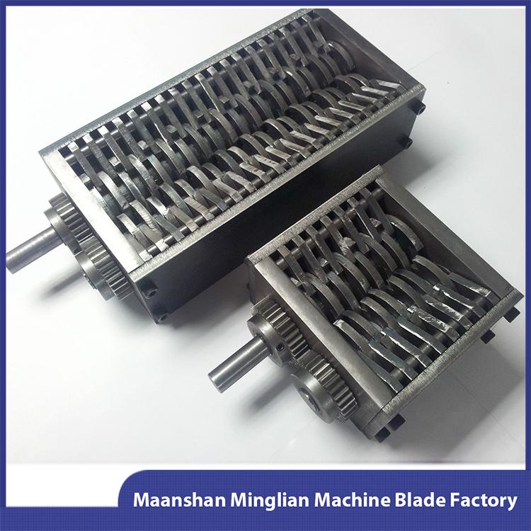 Knife Blade Grinding Machine