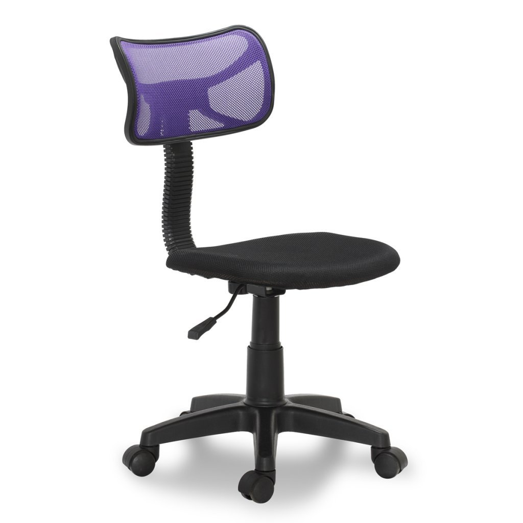 lilac office chair hardwood floor protector cheap purple find deals on line at get quotations festnight ergonomic 360 swivel desk black red