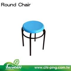 Kids Round Chair Eaton Mid Back Study Sitting Ergonomic Buy
