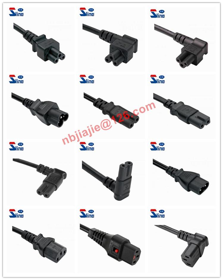 Ups Auto Locking Iec 320 C13 To C14 Power Cord Plug With