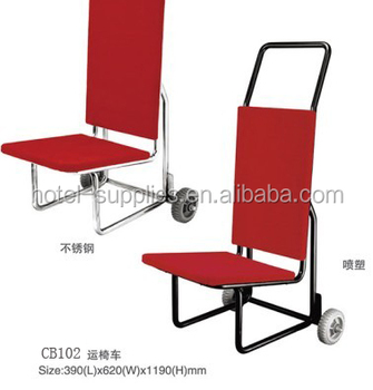 banquet chair trolley egg stool hotel luggages moving car banque furniture cart
