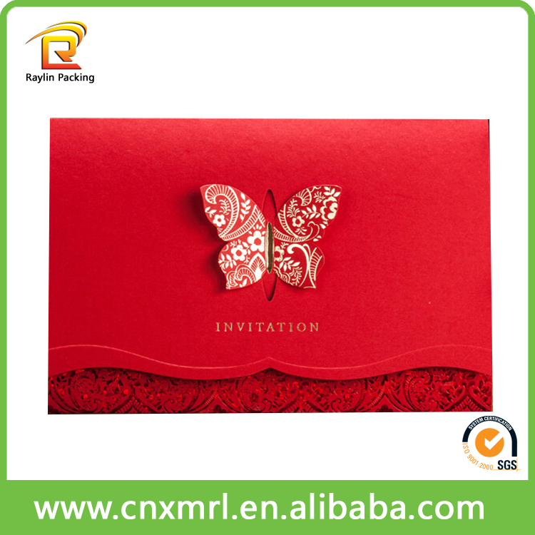 Cheap Online Invitation Printing