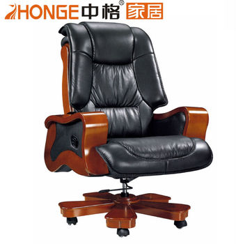Heated Zero Gravity Office Chair A11  Buy Zero Gravity