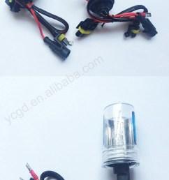super bright 12v 35w 55w hid xenon kit bulb h1 h3 h4 h7 h11 h27 hid [ 750 x 1653 Pixel ]