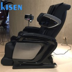 Lazy Boy Massage Chair Baseball Glove Office Recliner Suppliers And Manufacturers At Alibaba Com