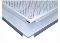 High Quality Waterproof Bathroom 4x8 Ceiling Panels