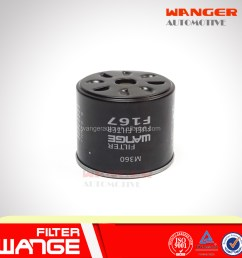brand tractor fuel filters oem for 1712202 26560017 buy brand tractor fuel filters oem for 1712202 26560017 brand tractor fuel filters fuel filters oem  [ 1000 x 1000 Pixel ]