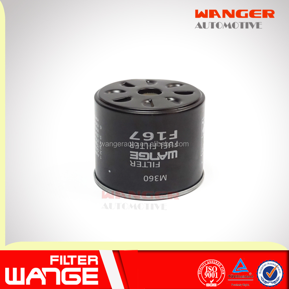 hight resolution of brand tractor fuel filters oem for 1712202 26560017 buy brand tractor fuel filters oem for 1712202 26560017 brand tractor fuel filters fuel filters oem