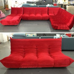 Togo Sofa Replica Uk 4 Less Concord Designer Furniture Soft 2 Seater For Home Buy