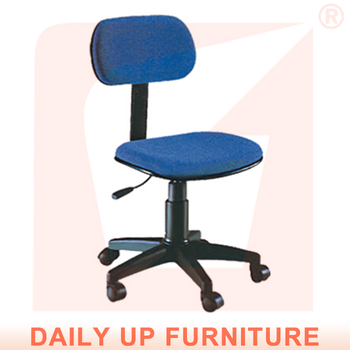 swivel office chair without arms small table and chairs for garden staff working dimensions ergonomic clerk task worker fabric padded cheap typist