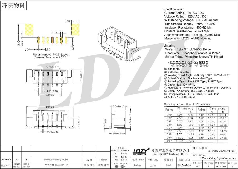 Molex 51021 1.25mm Pitch 5 Pin Female Connector Housing