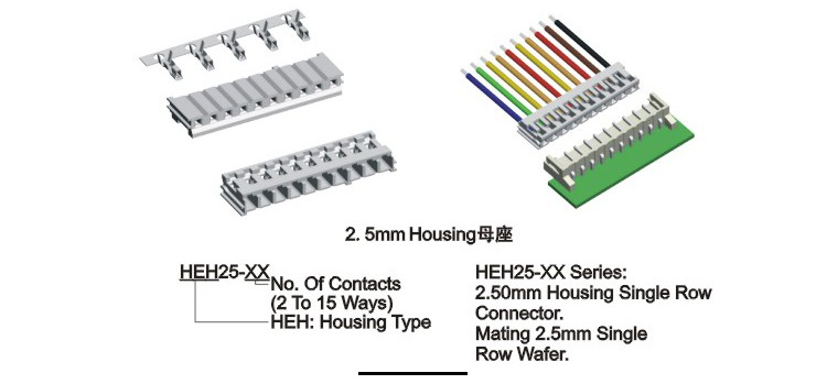 2.5mm Housing Female 8 Pin Connector Molex 8 Way Iso
