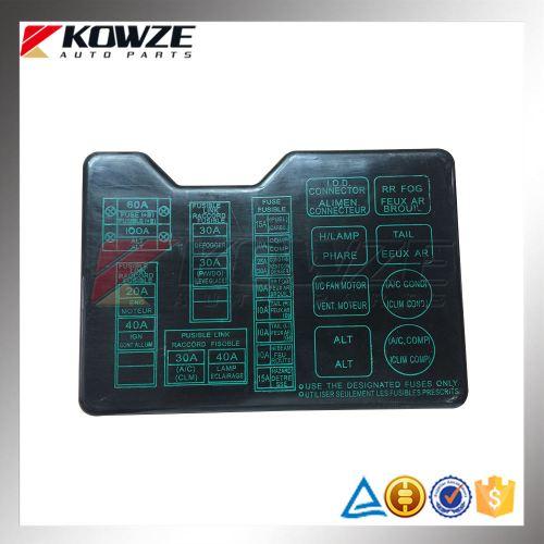 small resolution of relay box for mitsubishi pajero 1990 1999 v13 v32 v43 v44 v45 v46 4d56 4m40