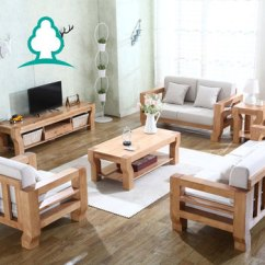 Sofa Set Low Cost Organic Sofas Made Usa Recliner Wood Price 7 Seater Living Room Furniture