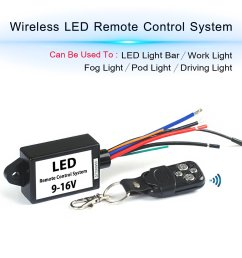 get quotations led light bar remote wiring harness wireless remote wiring harness for led light bar  [ 1500 x 1500 Pixel ]