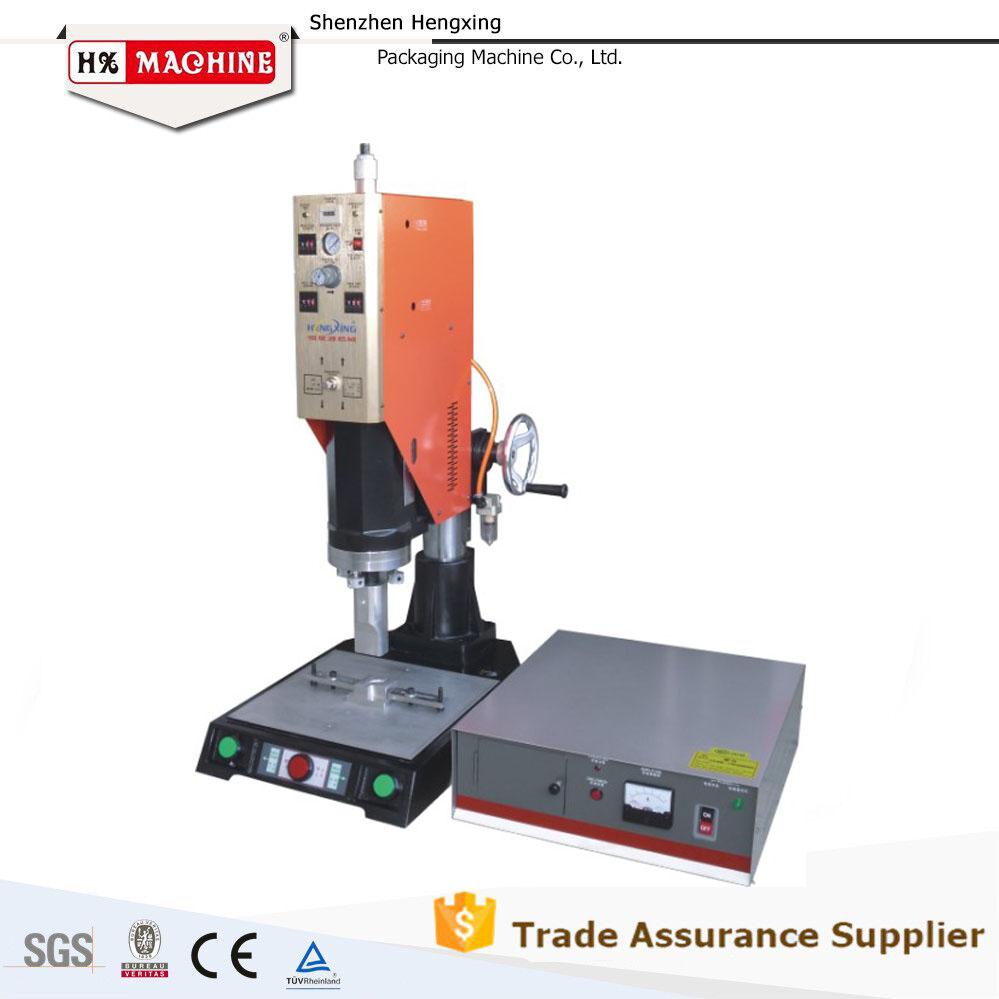 hight resolution of pp pet plastic welding machine