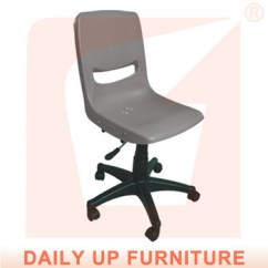 Kids Computer Chair Alec Wing Ergonomic Plastic For Modern Lab Chairs