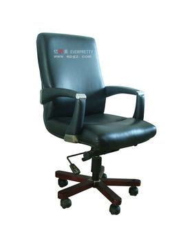 Chair Covers For Office ChairsSalon Chair CoverCushion