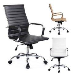 Black Leather Office Chair High Back Garden Covers Asda Modern Ergonomic Swivel Conference