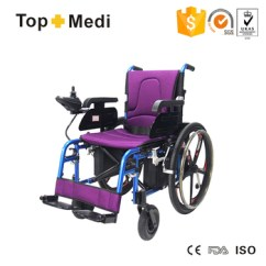 Wheelchair Height Hanging Patio Chairs 080 Uk Pg Controller Adjustable Aluminum High Strength Folding Electric
