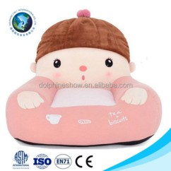 Sofa Chair For Baby Girl Second Hand Cane Set Bangalore 2016 Pink Cute Plush Doll Animal Wholesale Oem Custom Logo Stuffed Soft
