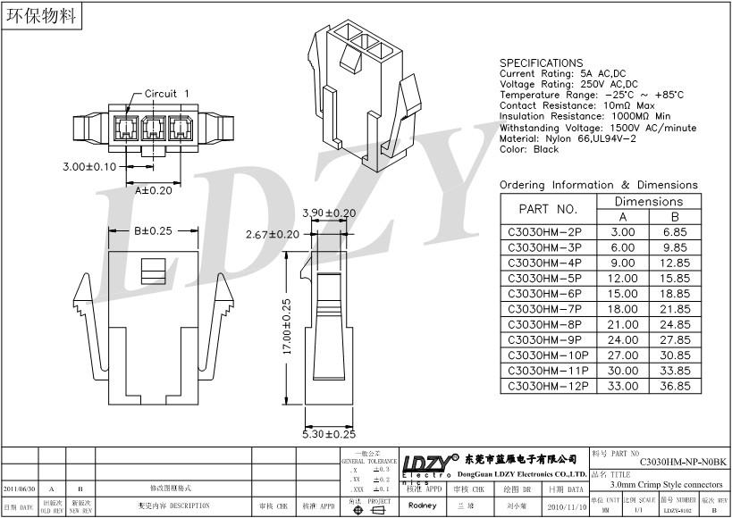 7 8 9 10 11 12 Pin Molex 43640 Single Row Male Wire