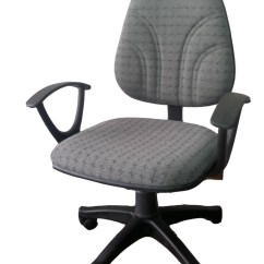 Revolving Chair Manufacturer In Lahore Second Hand Massage Chairs For Sale Pakistan Office Manufacturers And Suppliers On Alibaba Com