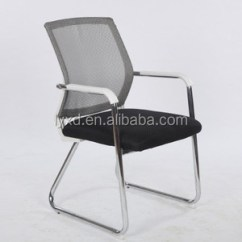 Ergonomic Chair In Pakistan Modern Dining Room China Office Wholesale Alibaba