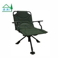 Portable Hunting Chair Wwf Panda 360 Degree Swivel Tripod Camo Shooting Folding