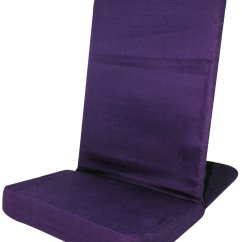 Folding Chair Ikea Covers For Hire In Leicester Cheap Floor Chairs Find Deals On Line At Get Quotations Back Jack Original Backjack Standard Size