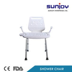 Folding Chair For Bathroom Heywood Wakefield Dining Table And Chairs Health Care Supplement Home The Disabled Buy Shower Stools