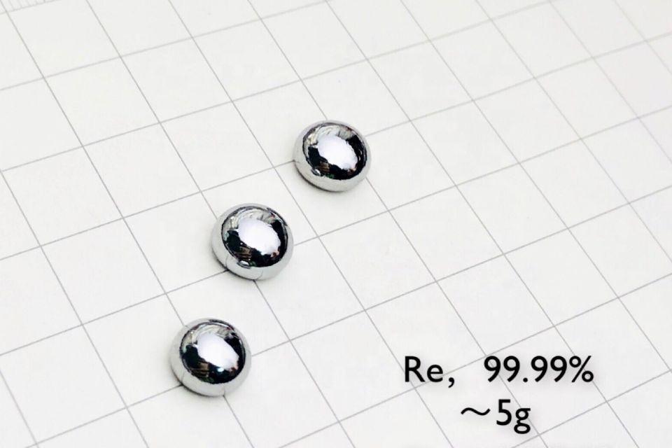 Rhenium Metal Single Pellet 5g 99.99% Pure Element