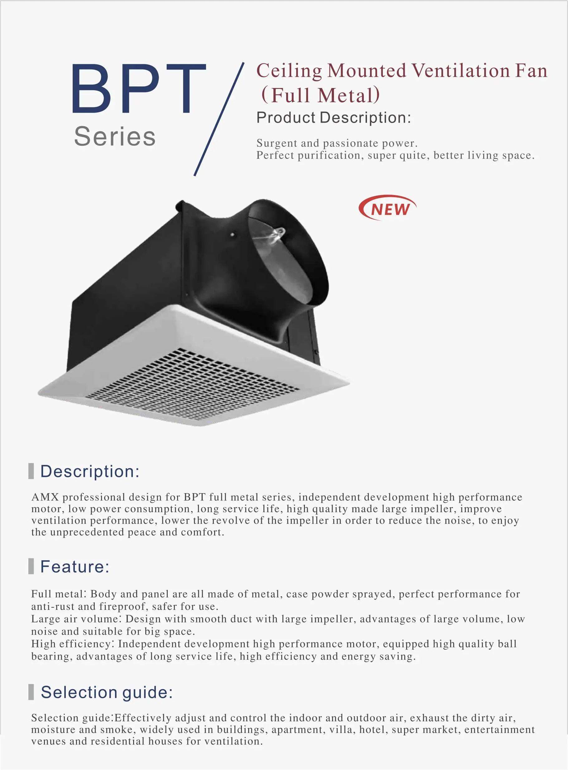 bpt series full metal ventilation fan