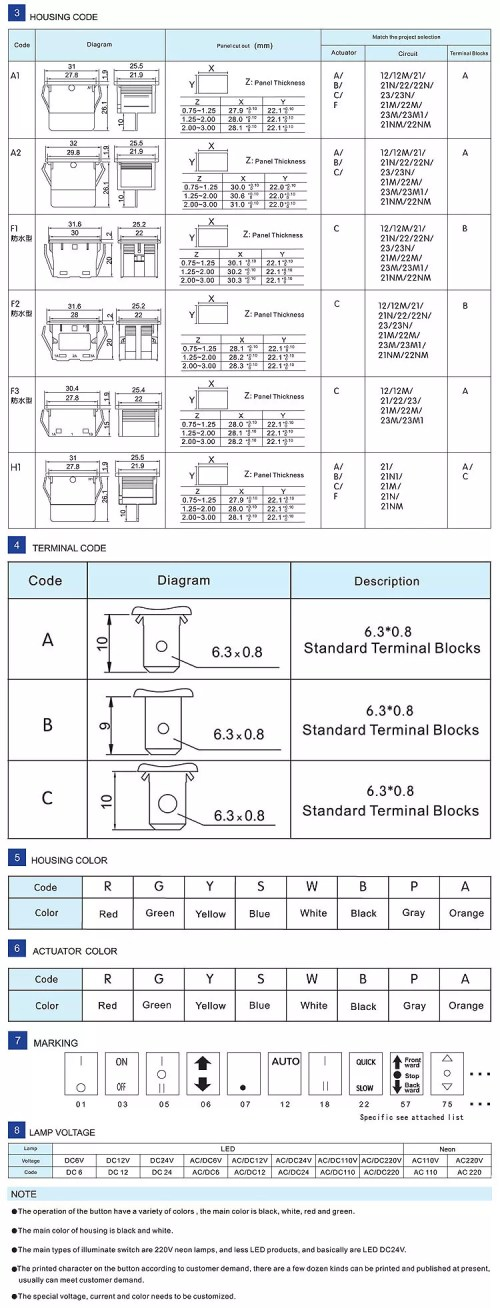 small resolution of 16a 250vac t85 1e4 wiring diagram spst rocker switch
