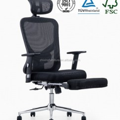 Mesh Gaming Chair Orange Arm Hot Sales Modern With High Quality Comfortable Office