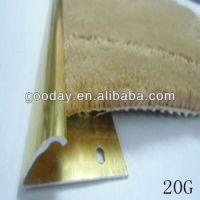 Aluminum Profile Carpet Edge Trim - Buy Carpet Edge Trim ...