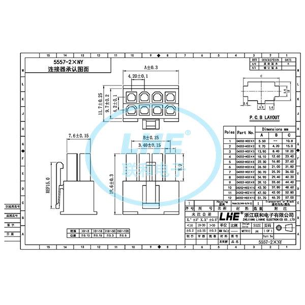 Molex 5051 2.54mm Wire To Board 2 Pin Electric Male Female