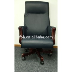 Wood And Leather Executive Office Chairs La Z Boy Martin Big Tall Chair Brown Modern Furniture Wooden Usa Australia Italy Uk