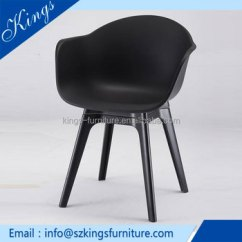 Stool Chair Second Hand Football Bean Bag Chairs Plastic Bottom For And Bar Stools