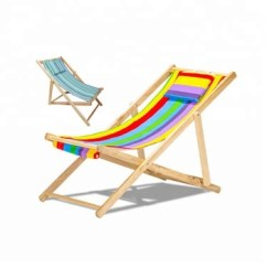 Personalized Folding Chair Serie 142 Kiosk Design 2017 Antique Fishing Wooden Beach Chairs Buy