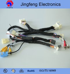 automotive wiring harness cable assemblies for toyota prado [ 1000 x 1000 Pixel ]