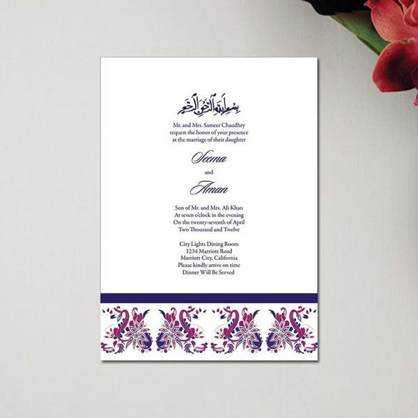 Arabic Laser Cut Muslim Wedding Invitation Card