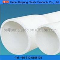 Baijiang Large Diameter 90mm 125mm Pvc Pipe Fittings For ...
