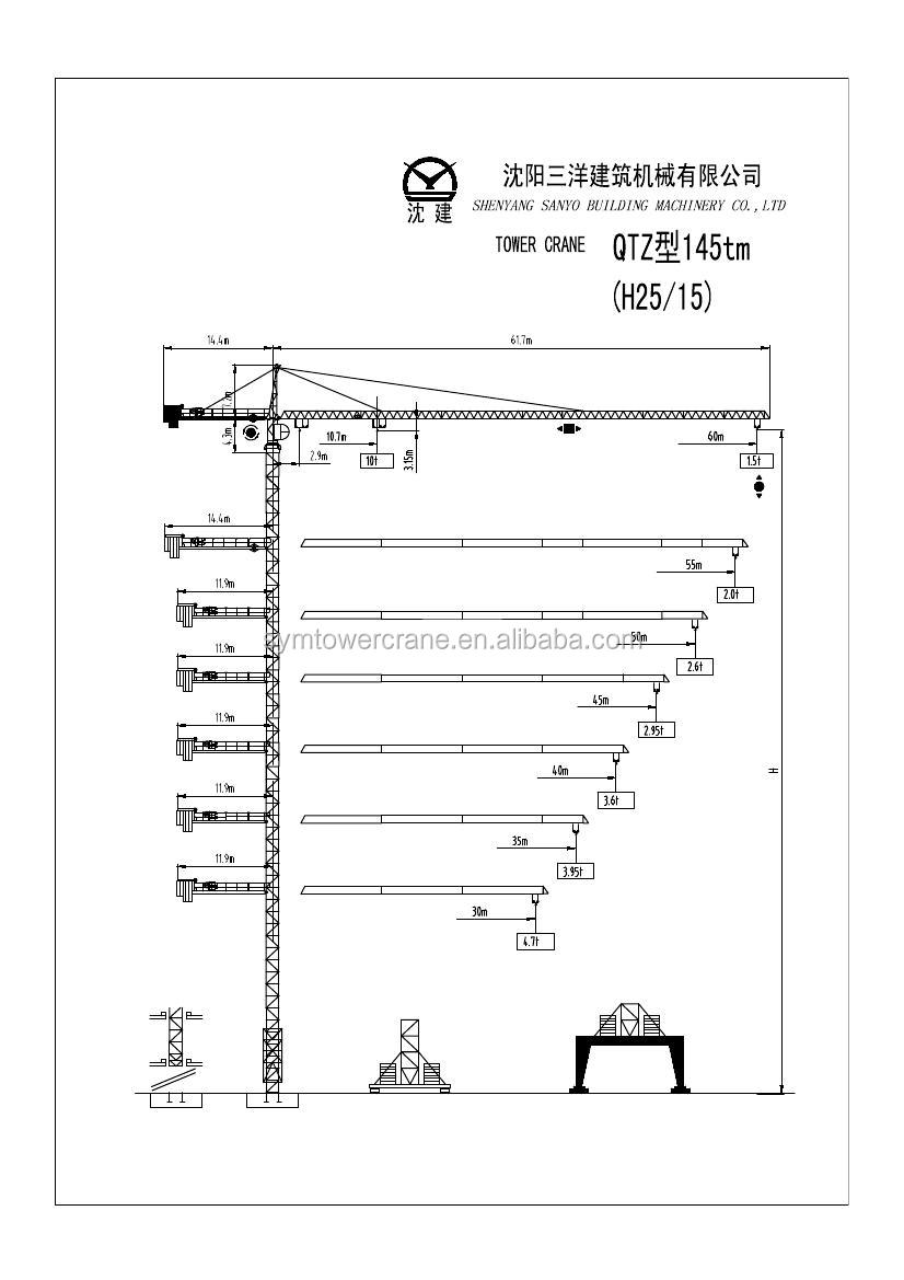 hight resolution of sym qtz145 h25 15 tower crane