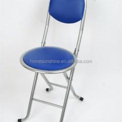 Blue Metal Folding Chairs Chair Design Malaysia Muslim Prayer Used Regular Buy Cheap
