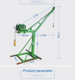construction lift davit portable 300kg mobile mini crane [ 750 x 1268 Pixel ]