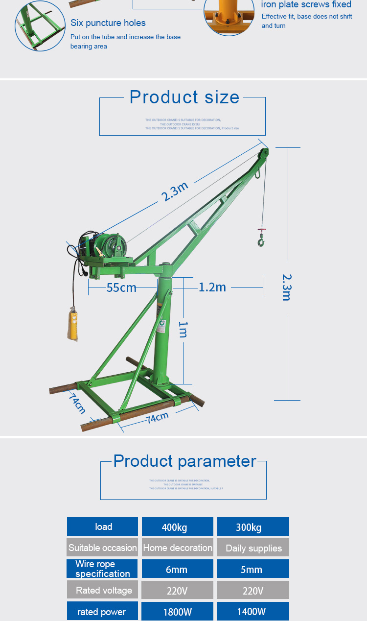 hight resolution of construction lift davit portable 300kg mobile mini crane